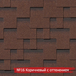 Битумная черепица RoofShield Classic Modern (Классик Модерн) (16, 21, 22)