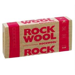 Базальтовый утеплитель ROCKWOOL FASROCK 1000*500*100 (1 м2)