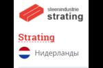 Strating