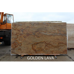 Натуральный камень Гранит импортный Golden Lava
