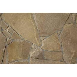 Песчаник бежево-коричневый рваный край 20 мм.