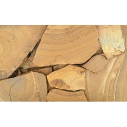 Песчаник желто-коричневый рваный край 20 мм