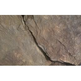 Песчаник Рыбка серо-коричневый рваный край 25-35 мм.
