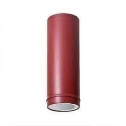 Изолированный кожух VILPE 110 мм красный