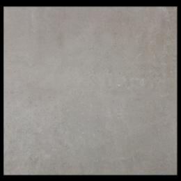 Напольная плитка MBI Emirates Copper matt