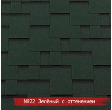 Изображение 3 Битумная черепица RoofShield Classic Modern (Классик Модерн) (16, 21, 22)