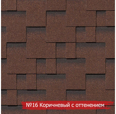 Битумная черепица RoofShield Premium Modern (Премиум Модерн) (16, 44, 21, 28)