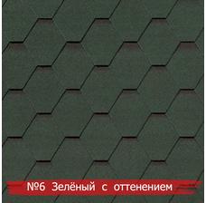 Изображение 3 Битумная черепица RoofShield Premium Standart (Премиум Стандарт) (2, 6, 9, 14)