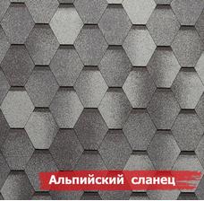 Изображение 2 Битумная черепица Tegola Super Mosaic (Супер Мозаика)