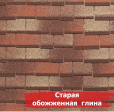 Изображение 3 Битумная черепица Tegola Premium Zodchij (Премиум Зодчий)