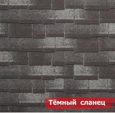 Изображение 5 Битумная черепица Tegola Premium Zodchij (Премиум Зодчий)