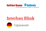 Interbau Blink