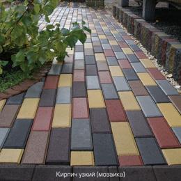 Тротуарная плитка Кирпич Узкий (210х70). Золотой Мандарин