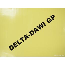Delta-Dawi GP