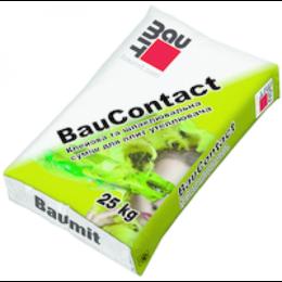 Клеевая шпаклевочная смесь Baumit BauContact