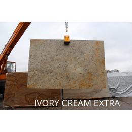 Натуральный камень Гранит импортный Ivory Cream Extra