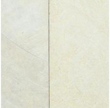 Известняк Кикеринский пиленый 200*300 мм.