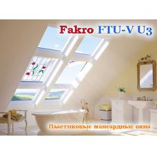 Пластиковые мансардные окна FAKRO FTU-V U3 78х140