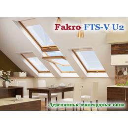 Деревянные мансардные окна FAKRO FTS-V U2 55х98 с окладом