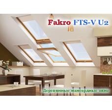 Изображение Деревянные мансардные окна FAKRO FTS-V U2 114х118