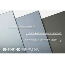 Изображение 2 Фальцевая кровля RHEINZINK prePATINA темно-серый