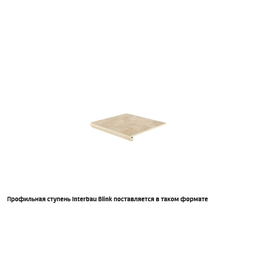 Клинкерные ступени, крыльцо Interbau Blink Terra Braun