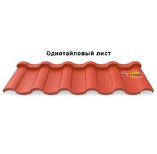 Модульная металлочерепица Прушински ARAD